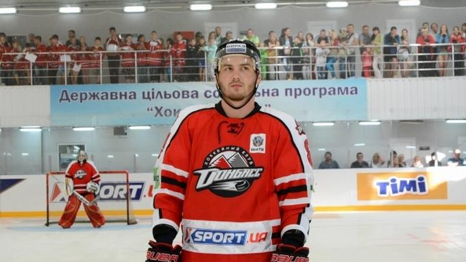 Денис Петрухно, фото ХК Донбасс