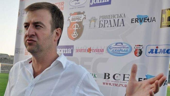 Верес получил аттестат для участия во Второй лиге