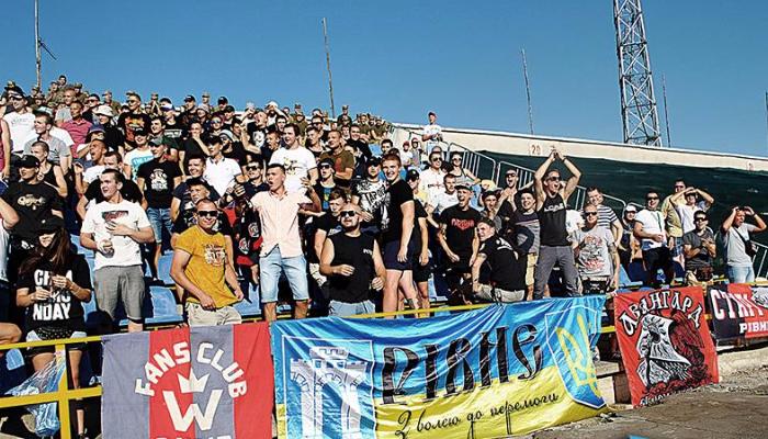 фото, erve.ua