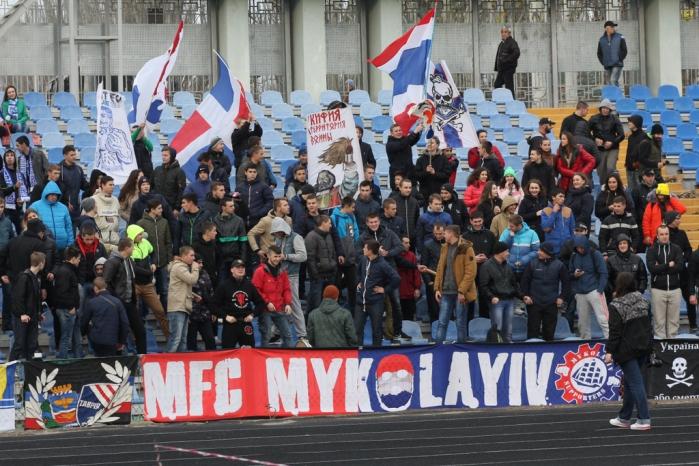 mfc.mk.ua