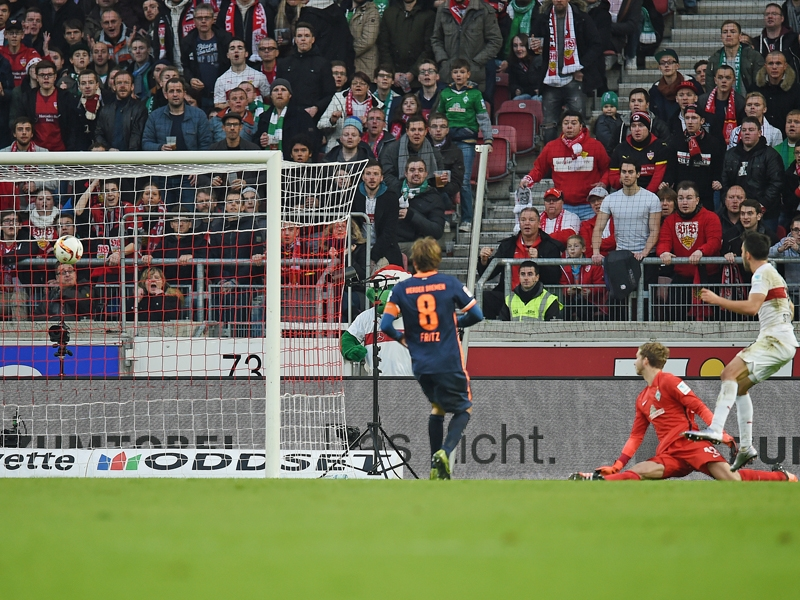 Первый забитый гол не принес Штутгарту победы, Getty Images