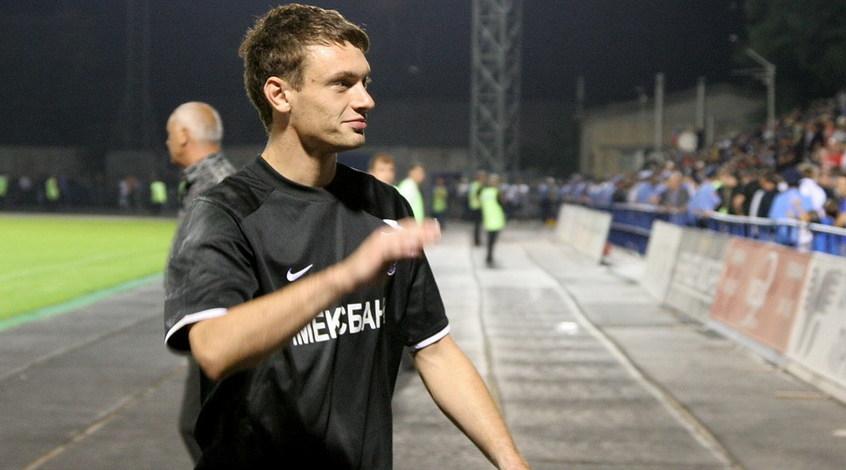 Евгений Паст, фото fcstal.com.ua