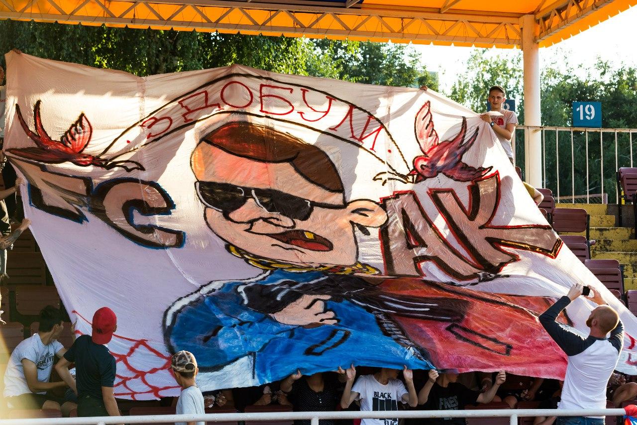 Многочисленные ультрас Арсенала удивляют вторую лигу яркими баннерами и перфомансом, arsenal-kyiv.com