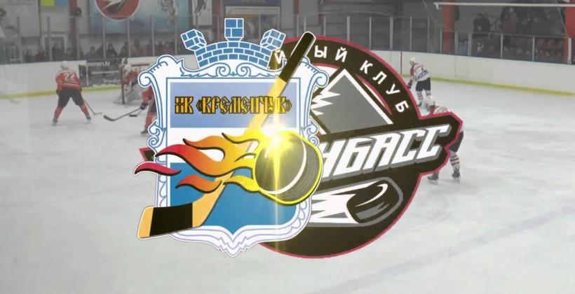 Матч «Донбасс» – «Кременчук» будет транслировать XSPORT