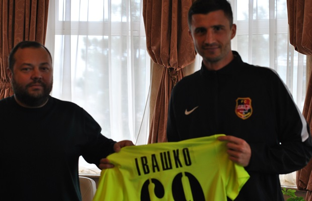 Ивашко сменил уже девять клубов первой лиги, фото gelios.ua