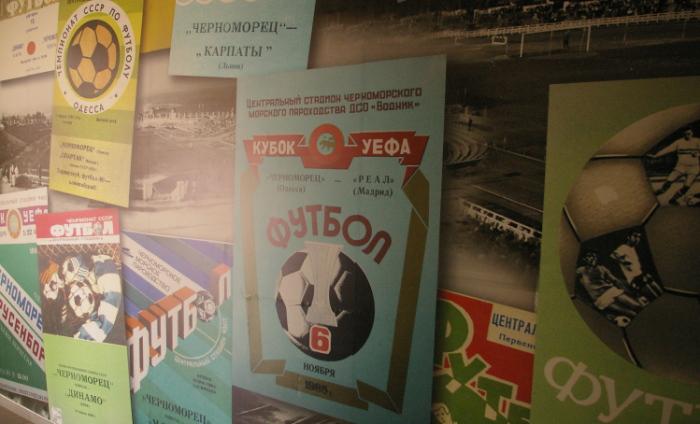 Афиша памятного матча с Реалом, фото Максима Сухенко