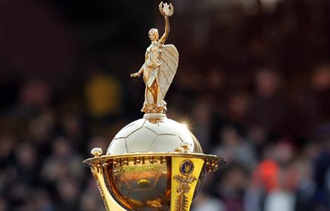 Жеребьевка 1/2 финала Кубка Украины состоится 4 марта