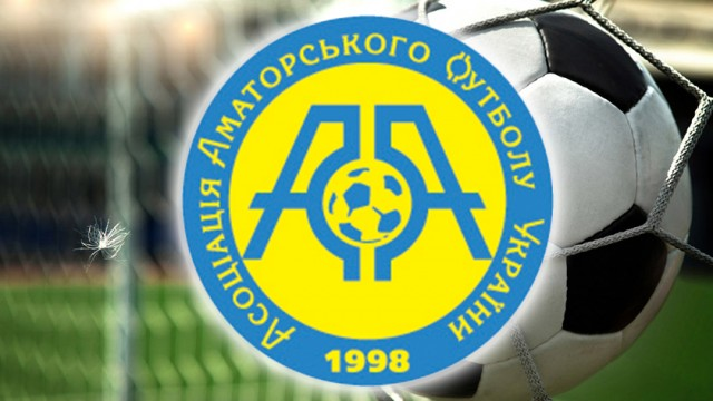 Финальные матчи Кубка Украины среди аматоров пройдут 22 и 29 июля
