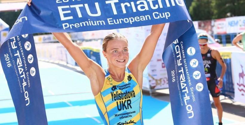 Украинка Юлия Елистратова выиграла Кубок Европы потриатлону