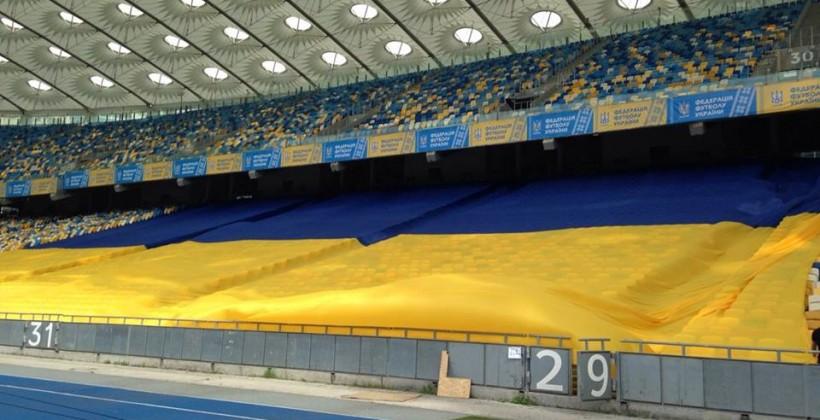 Впроцессе матча Украина-Исландия натрибунах будет наибольший украинский флаг
