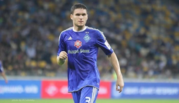 Селин внесен взаявку «Динамо»
