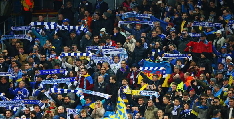 «Динамо» реализует самые недорогие билеты наматчи Лиги чемпионов