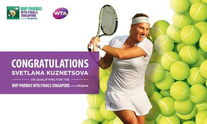 Кузнецова одержала вторую победу подряд наитоговом турнире WTA