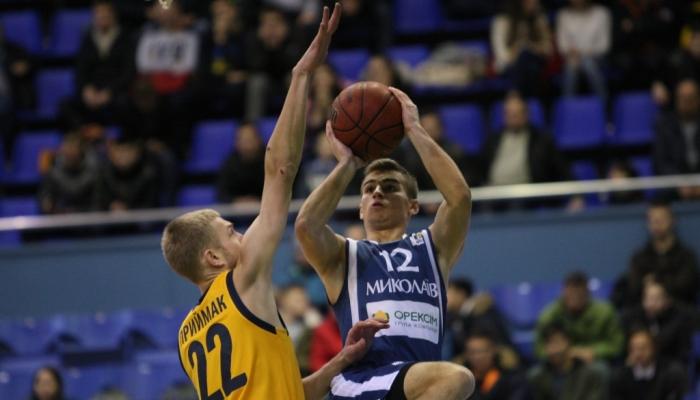Изменен формат кубка Украины побаскетболу