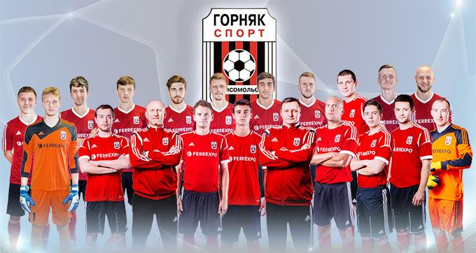obshchaya-2