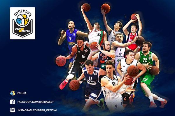 В Украинское государство возвратится баскетбольный Матч всех Звезд