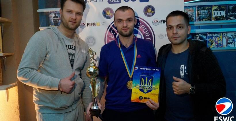 Киевское «Динамо» откроет киберфутбольное направление