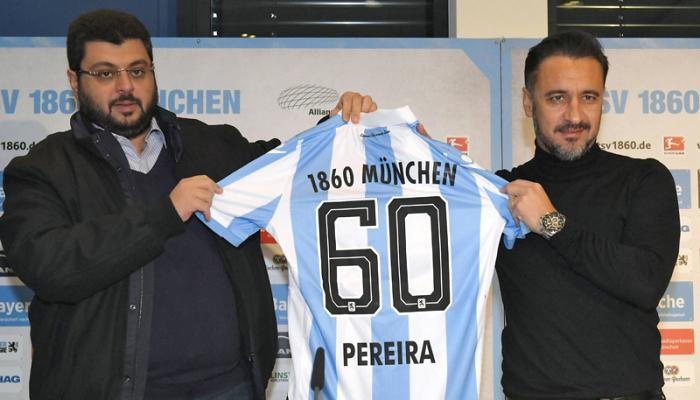 «Мюнхен-1860» пригласил болельщиков пообедать с основным тренером