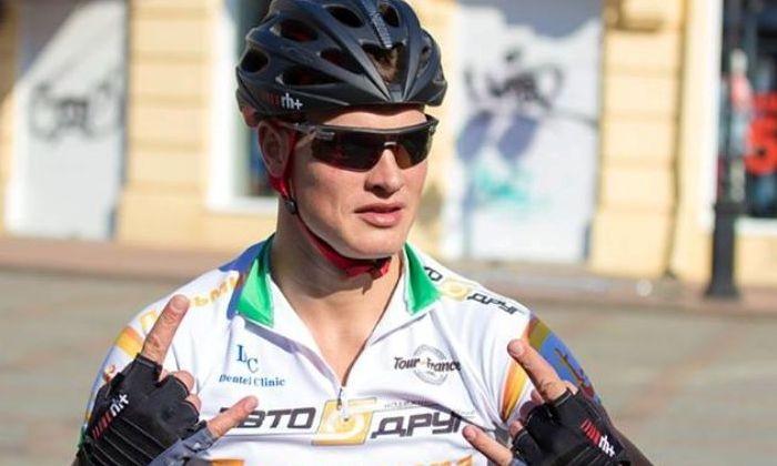 Вдруг скончался украинский велогонщик