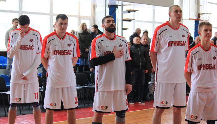 Кривбасс снялся стекущего чемпионата Украинского государства побаскетболу