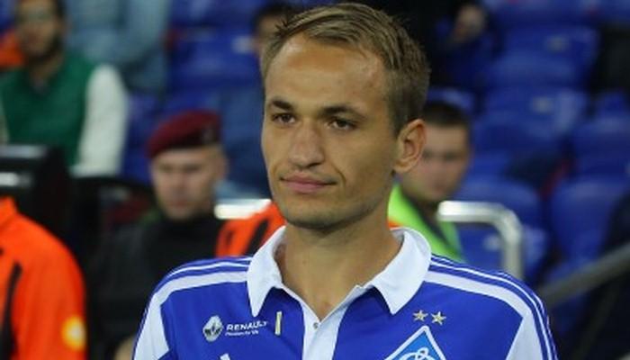 Защитник сборной Украины отказался продлевать с«Динамо» договор