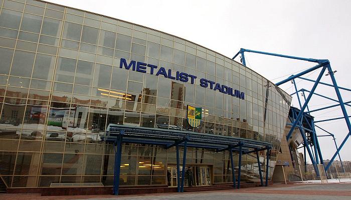 «Шахтер» подписал договор сОСК «Металлист» напроведение всех матчей вХарькове