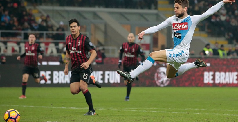 «Милан» проиграл вматче с«Наполи»