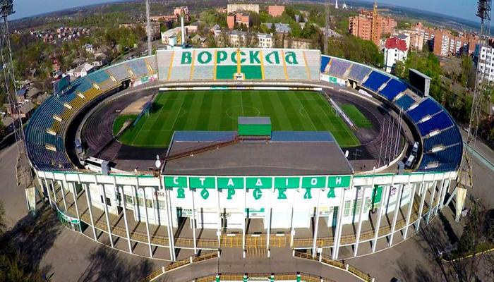 Домашний матч Мариуполя против Ворсклы пройдет в Полтаве
