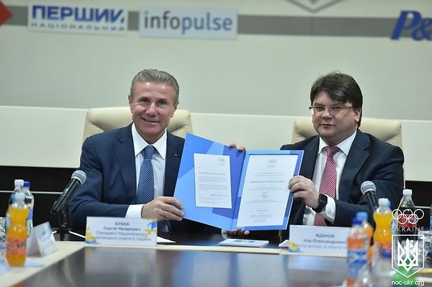 Украина официально подтвердила свое участие вОлимпийских играх