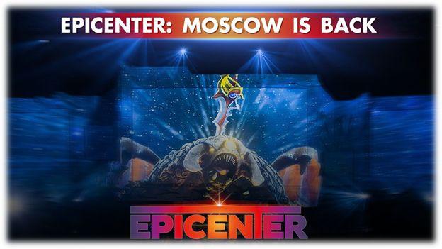 Призовой фонд московского киберспортивного турнира Epicenter составит приблизительно $500 тыс.
