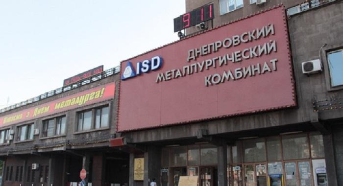 Спонсор Стали ДМК остановил работу
