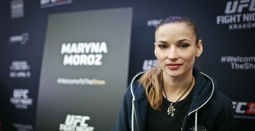 Украинка проведет бой против экс-чемпионки UFC Эспарзы