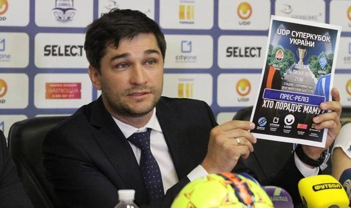 Директор УПЛ Дикий: будемо намагатися мінімізувати зведення матчів Динамо і Шахтаря