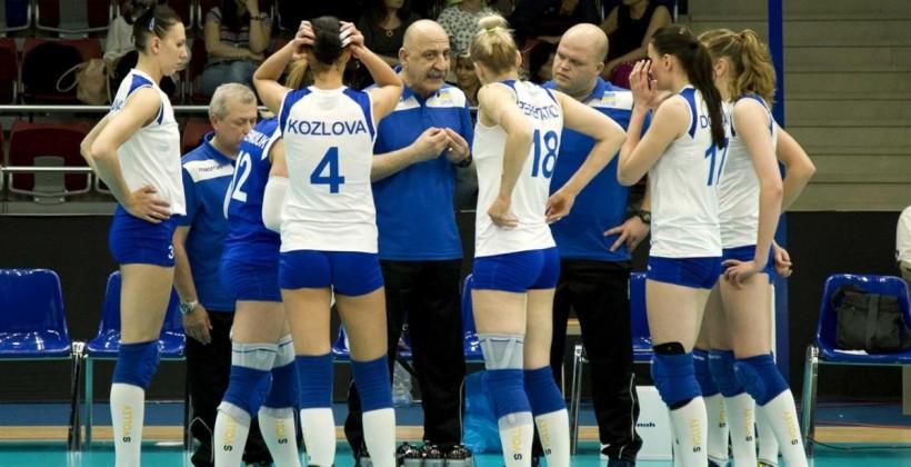 волейбол сборная украины женщины