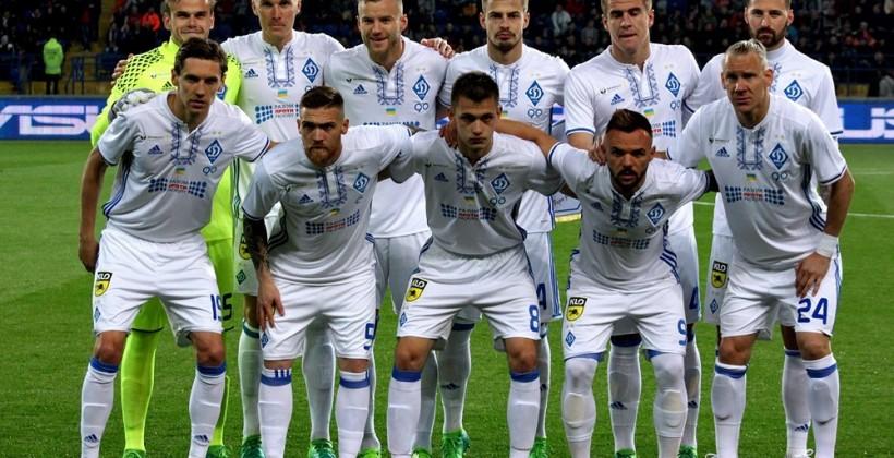 Динамо будет готовиться к новому сезону в Австрии