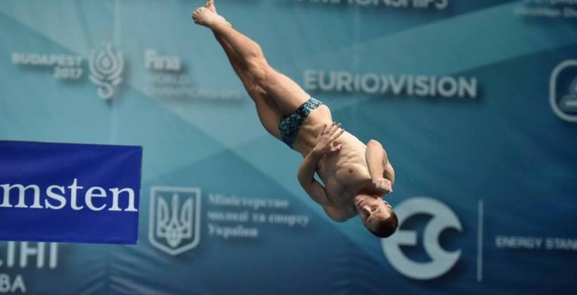 Сборная Украины стала чемпионом Европы попрыжкам вводу,