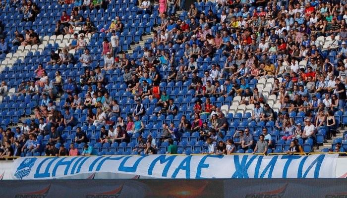 «Днепр» начнет новый сезон во 2-ой  Лиге сминус 6-ти  очков
