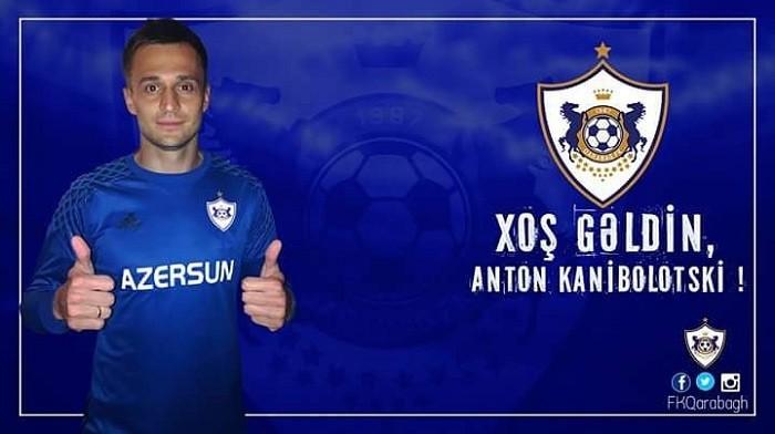 Антон Каниболоцкий— игрок «Карабаха»