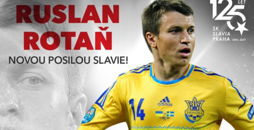 Ротань подписал контракт со Славией