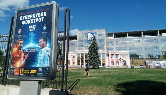 Ярмоленко: несчитаю, что Динамо безумно  уступило Шахтеру