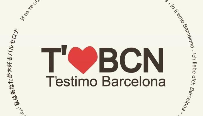 «Барселона» выразила сожаления родным иблизким жертв теракта