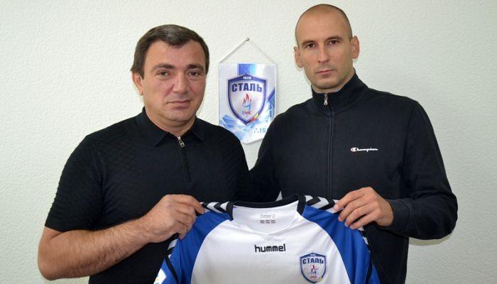 Сталь подписала 28-летнего хавбека из Сербии
