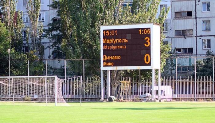 Президент УПЛ: Динамо сыграет без созерцателей