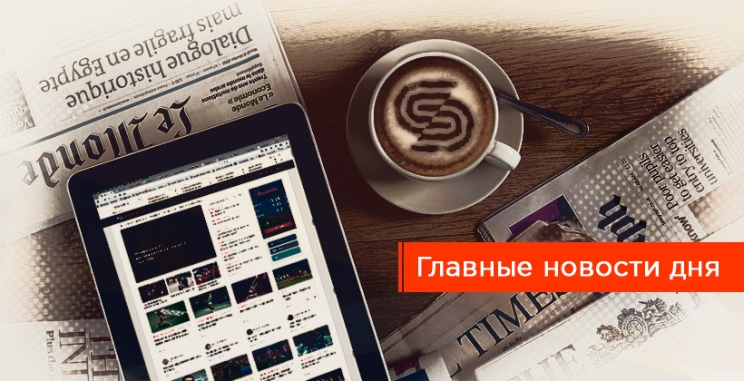 новости 16 интерес