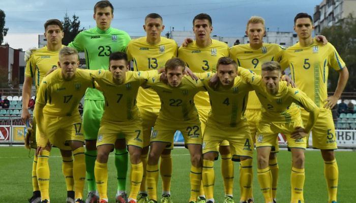 Украина U-21 узнала расписание отбора на Евро-2021