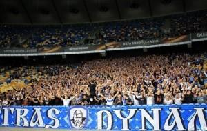 Не більше 100 уболівальників Динамо зможуть відвідати кубковий матч з Агробізнесом