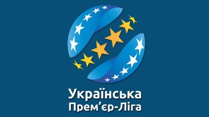Сезон Favbet Лиги возобновится 30 мая, финал Кубка Украины — после 19 июля