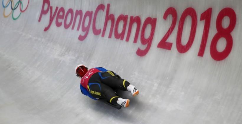 Хто виступатиме за Україну на Олімпіаді-2018. Частина 1