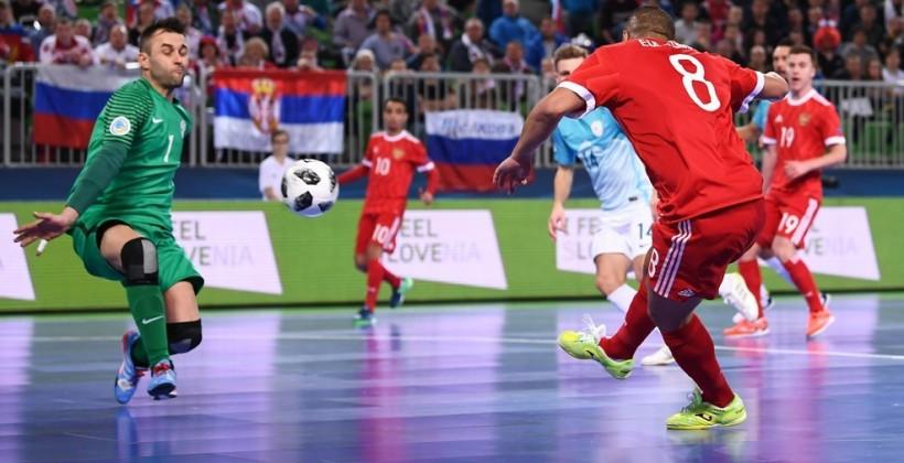 Россия выбила Словению и вышла в полуфинал футзального Евро
