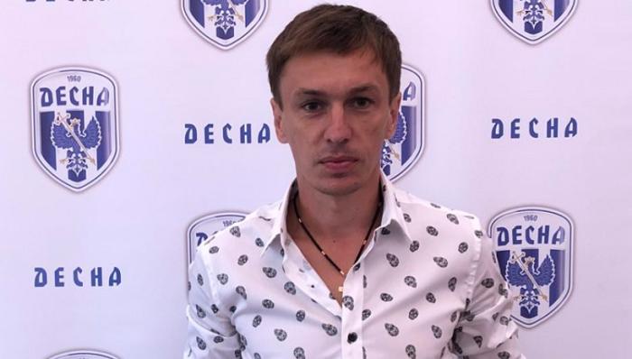 Полузащитник Десны Старенький завершил карьеру игрока